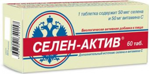 Viên uống Selen-Active ức chế gốc tự do, phòng chống ung thư, đột quỵ, tim mạch, vi rút, miễn dịch