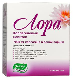 Collagen uống TRẺ HOÁ SĂN CHẮC MỊN MÀNG DA bổ sung Acid Hyaluronic
