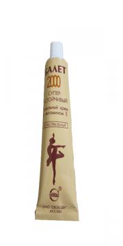 Kem nền che khuyết điểm Ballet 2000  dưỡng da kiềm dầu che phủ cực mịn